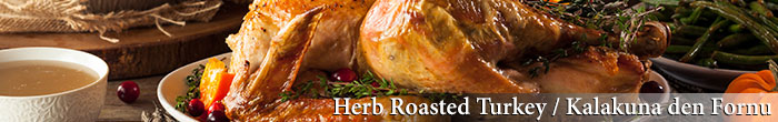 Herb Roasted Turkey / Kalakuna den fornu